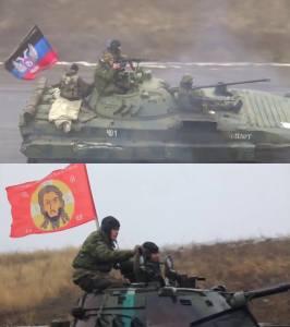 Armata Donbass