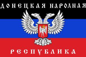 Bandiera_Donetsk