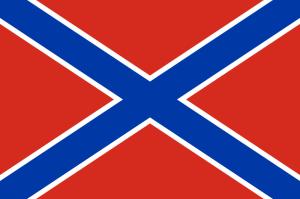 Bandiera_Nuova_Russia_guerra