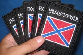 La Nuova Russia, stato ribelle autoproclamato