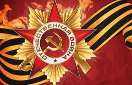 LA VITTORIA SOVIETICA 70 ANNI DOPO: TRA PATRIOTTISMO, PROPAGANDA E IMPERIALISMO