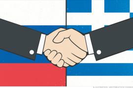 """Grecia e Unione Eurasiatica: un matrimonio che (per il momento) """"non s'ha da fare"""""""